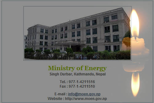 Ministry of Energy